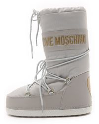 Boutique Moschino - Love Moschino Snow Boots - White - Lyst