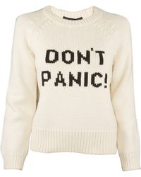 Marc By Marc Jacobs Ivory Don'T Panic Sweater beige - Lyst