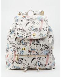 Paul & Joe - Printed Backpack - Lyst