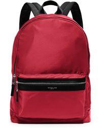 Michael Kors Kent Nylon Backpack - Lyst