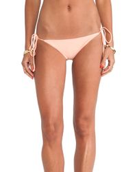 Tori Praver Swimwear Pink Sage Bottom - Lyst