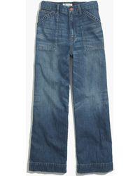 Madewell Wide-Leg Crop Jeans - Lyst