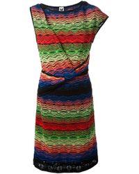 M Missoni Wavy Knit Sweater Dress - Lyst
