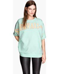 H&M Green Sweatshirt Top - Lyst