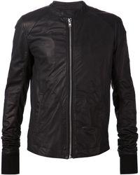 Rick Owens Zipped Jacket - Lyst