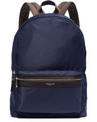 Michael Kors Lightweight Nylon Backpack - Lyst