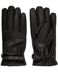 Valentino Studded Leather Gloves - Lyst
