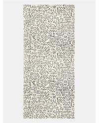 Tallow Uma Surf Towel - Lyst