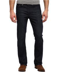 Calvin Klein Jeans Modern Boot in Osaka Blue - Lyst
