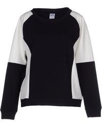 Vero Moda Sweatshirt white - Lyst
