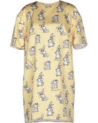 Au Jour Le Jour Bunny-Print Dress yellow - Lyst