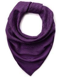 Dior Silk Scarf - Lyst
