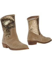King By Sofia Tartufoli Ankle Boots - Lyst