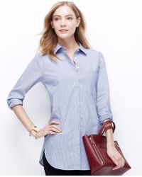 Ann Taylor Stripe Over Sized Shirt - Lyst