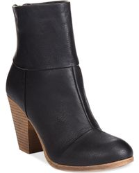 Rampage Pura Booties - Lyst