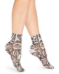Strathcona - 'sunday Doodle' Metallic Anklet Socks - Lyst