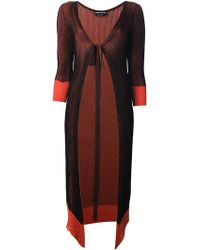 Sonia Rykiel Ribbed Cardigan Dress - Lyst