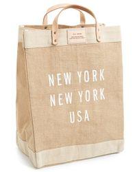 Apolis Men'S City Market Bag - Beige - Lyst