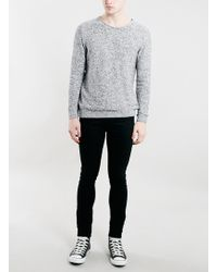 LAC - Bk/White Cotton Spacedye Crew Neck Jumper - Lyst