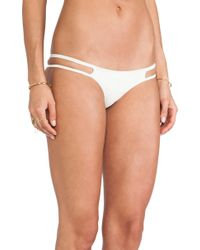 Beach Riot Stone_cold_fox Monaco Bottoms - Lyst