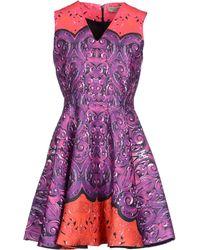 Piccione.piccione Short Dress - Lyst