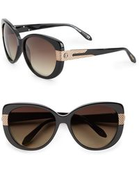 Roberto Cavalli Round Cats-eye Quilted Detail Sunglasses - Lyst