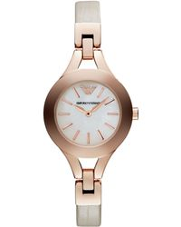 Emporio Armani Womens Nude Leather Strap 28mm - Lyst