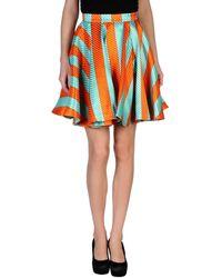 MSGM Knee Length Skirt - Lyst