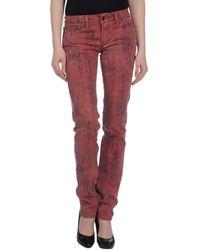 Just Cavalli Straight-Leg Denim Pants - Lyst