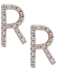 CR By Casa Reale - 14 K Gold White Diamond R Initial Earrings - Lyst