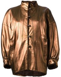 Yves Saint Laurent Vintage Short Coat - Lyst