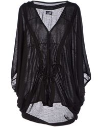 Cheap Monday Cardigan - Lyst