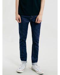 Topman True Blue Raw Resin Coated Stretch Skinny Jeans - Lyst