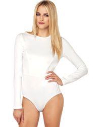 Akira White Backless Bodysuit - Lyst