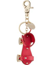 See By Chloé Leather Keychain - Lyst