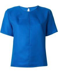 Mm6 By Maison Martin Margiela Boxy T-shirt - Lyst