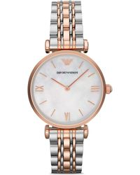 Emporio Armani Two Tone Classic Watch 32mm - Lyst