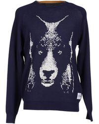 Supremebeing - Sweater - Lyst