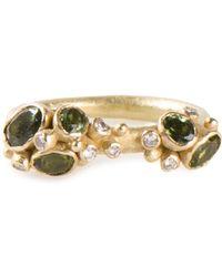 Ruth Tomlinson - Diamond Ring - Lyst