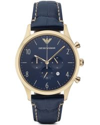 Emporio Armani - 3-hand Croc-embossed Leather Strap Watch, 43mm - Lyst