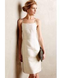 Paper Crown Lustra Dress - Lyst