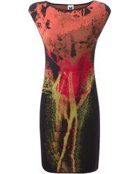 M Missoni Abstract Print Dress - Lyst