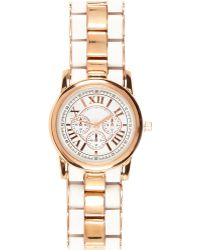 River Island White And Gold Tone Roman Numerals Watch - Lyst