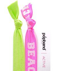 Popband - Active Headband - Lyst