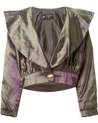 Emanuel Ungaro Metallic Cropped Jacket - Lyst