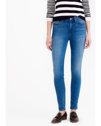 J.Crew Lookout Highrise Cone Denim Jean in Light Von - Lyst