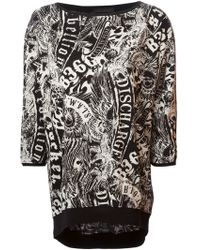 Diesel Black Gold Printed Sweatshirt - Lyst