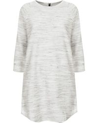 Topshop Tall Space Dye Tunic  - Lyst