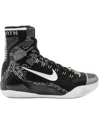 Nike Kobe 9 Elite Bhm black - Lyst