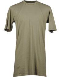 Ring - T-shirt - Lyst
